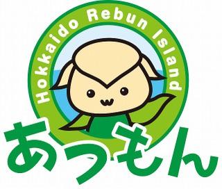 Rebunis_atsumon_a8